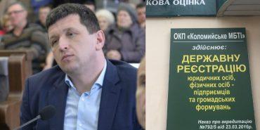 Конфлікт Любомира Жупанського з керівництвом Коломийського БТІ