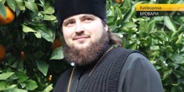Священик московського патріархату помер у сауні з дівчатами. ВІДЕО