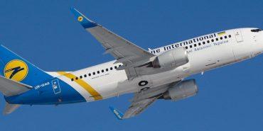 З квітня з'являться нові авіарейси з Франківська і Чернівців до Італії