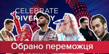 Стало відомо, хто представлятиме Україну на Євробаченні. ВІДЕО