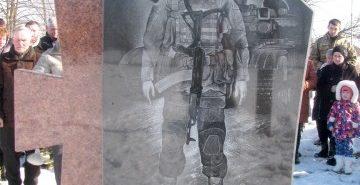 На Прикарпатті освятили пам'ятник бійцеві АТО Івану Беляєву. ФОТО
