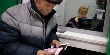 Як гриби після дощу: чому в Коломиї в 4 рази зросла квартплата