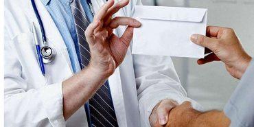 У яких випадках плата лікарю вважається хабарем, а в яких — ні?