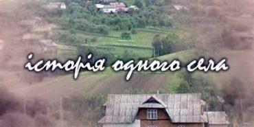 Матеєвецьку сільраду поки що перейменовувати не будуть