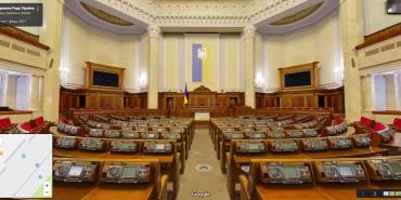 Google запрошує на екскурсію до Верховної Ради України. ФОТО