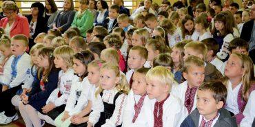 У Польщі відкриють ще одну початкову школу з українською мовою викладання