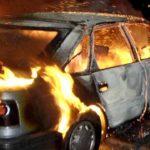 пожежа-авто
