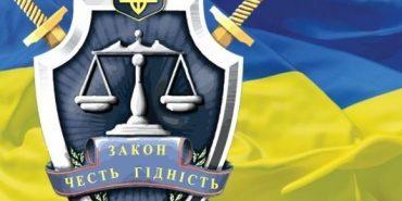 На Франківщині у місцеві прокуратури призначено дев'ять нових прокурорів