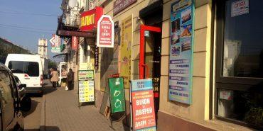Рекламні конструкції, розміщені на території Коломиї, повинні мати маркування