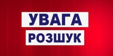 Поліція розшукує безвісти зниклого 6-річного хлопчика з Буковини. ФОТО