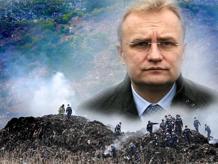 Чи прийме Прикарпаття львівське сміття? ВІДЕО