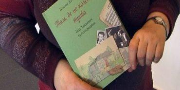 У Музеї писанкового розпису у Коломиї презентували дві книги. ВІДЕО