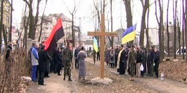 У Коломиї встановили пам'ятний хрест воякам ОУН-УПА. ВІДЕО