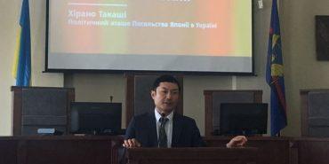 У Коломиї дали старт відзначенню року Японії в Україні. ФОТО