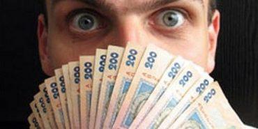 Управління статистики назвало найбільш оплачувані професії на Прикарпатті