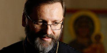 Глава УГКЦ Святослав Шевчук закликав українців робити добро і уникати зла