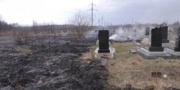 Через спалювання сухої трави на Прикарпатті горіли могили. ФОТО+ВІДЕО