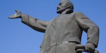 На Закарпатті пам'ятник Леніну пішов з молотка за 253 тисячі гривень