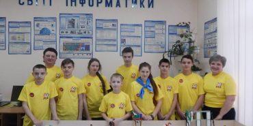 Команда з Прикарпаття представила на фестивалі у Києві додаток, який зчитує інформацію про собаку. ФОТО