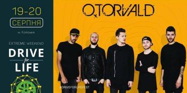 """На фестивалі """"Drive for Life fest"""" у Коломиї виступить """"О.Torvald"""" і """"Танок на Майдані Конґо"""""""