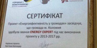 Громада Коломиї здобула звання Energy expert