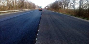 У Коломиї завершили ремонт об'їзної дороги. ФОТО