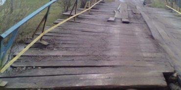 Через руйнування мосту село на Прикарпатті залишилося без транспортного сполучення. ФОТО