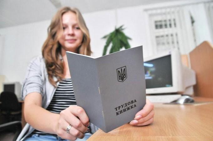 Українці перейдуть на електронні трудові книжки