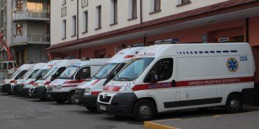 На Прикарпатті машини екстреної допомоги обладнають GPS-навігаторами майже за 2 млн гривень