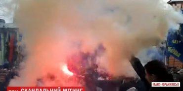 """Прикарпатська """"Свобода"""" вибачилася у заяві за расистські гасла під час """"тарифного маршу"""""""