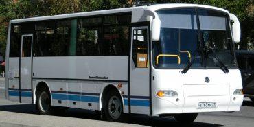 На Прикарпатті для закладів культури, освіти і спорту придбають автобус