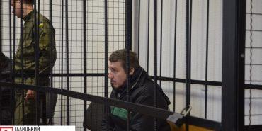 У Івано-Франківську засудили до довічного ув'язнення екс-беркутівця, який вбив двох жінок та викинув їх тіла у смітник
