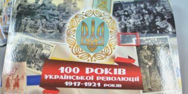 До 100-річчя Української революції в Івано-Франківську видали календар