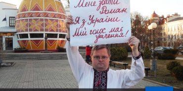 """""""Мій голос має значення"""": коломиянин Роман Масевич долучився до всесвітньої акції з нагоди Дня людини з синдромом Дауна"""