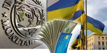 Назвали три вимоги МВФ, які найбільше впливатимуть на життя українців