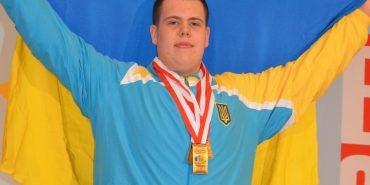 Ігор Оробець з Коломиї став Чемпіоном Європи