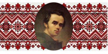 У Коломиї відбудуться лекції, присвячені маловідомим сторінкам життя Тараса Шевченка
