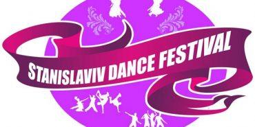 """Понад 70 хореографічних колективів візьмуть участь у """"Stanislaviv dance Festival"""" на Прикарпатті"""