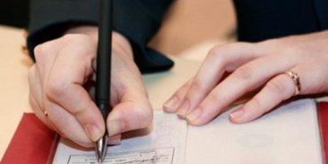З квітня змінюються правила реєстрації місця проживання