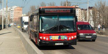 Перший на Західній Україні Party bus з'явився у Івано-Франківську. ФОТО+ВІДЕО