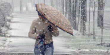У найближчі дні на Франківщині слід очікувати мокрий сніг