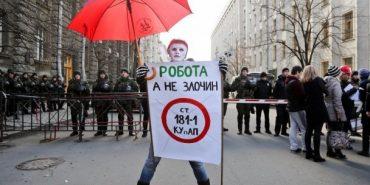 Легалізація проституції: у Києві секс-працівники провели марш. ФОТО