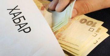 На Прикарпатті за знання державної мови вимагали хабар у 6 тис. грн
