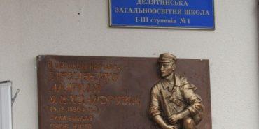"""На Прикарпатті відкрили меморіальну дошку загиблому в АТО """"Морячку"""""""