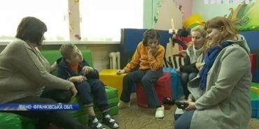На Прикарпатті можуть закрити центр для дітей-інвалідів.