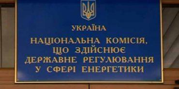 """""""Хочу, щоб депутати від Прикарпаття об'єдналися проти НКРЕ, яка вимиває не один десяток мільйонів гривень"""", – мер Надвірної"""