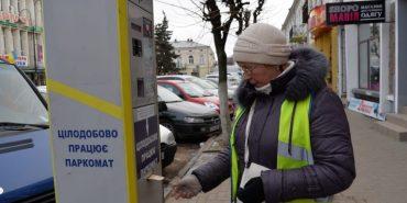 10 гривень за паркування: у Коломиї провели громадські слухання щодо тарифів