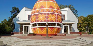 Музей писанкового розпису увійшов у топ-15 незвичних будівель України