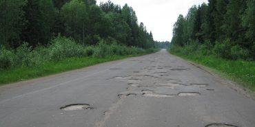 В яких районах Прикарпаття найгірші дороги