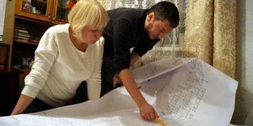 Українцям стане легше дослідити свій родовід